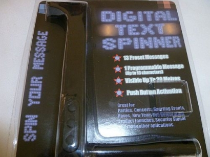 Digital Party Text Spinner